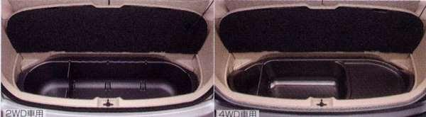 『イプサム』 純正 ACM21 ラゲージパーテーションケース パーツ トヨタ純正部品 ipsum オプション アクセサリー 用品