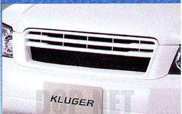 『クルーガーV』 純正 ACU20 スポーツグリル ※廃止カラーは弊社で塗装 パーツ トヨタ純正部品 カスタム エアロパーツ KLUGER オプション アクセサリー 用品
