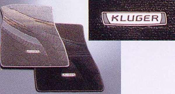 『クルーガーV』 純正 ACU20 フロアマットロイヤルタイプ パーツ トヨタ純正部品 フロアカーペット カーマット カーペットマット KLUGER オプション アクセサリー 用品