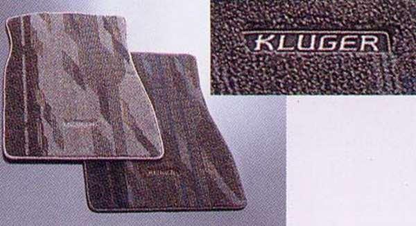 『クルーガーV』 純正 ACU20 フロアマットラグジュアリータイプ パーツ トヨタ純正部品 フロアカーペット カーマット カーペットマット KLUGER オプション アクセサリー 用品