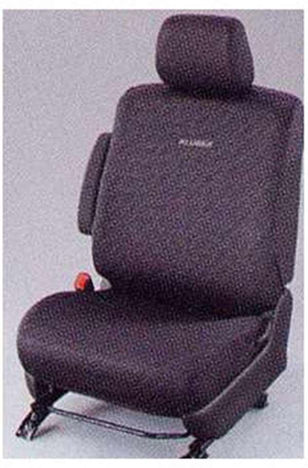 『クルーガーV』 純正 ACU20 フルシートカバーラグジュアリータイプ パーツ トヨタ純正部品 座席カバー 汚れ シート保護 KLUGER オプション アクセサリー 用品