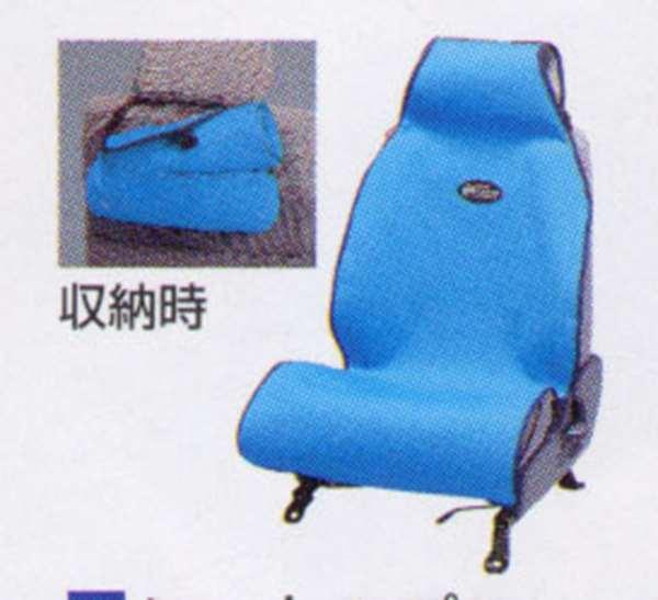 『bB』 純正 NCP35 シートエプロン1枚(グレー) パーツ トヨタ純正部品 汚れから保護 セミシートカバー オプション アクセサリー 用品