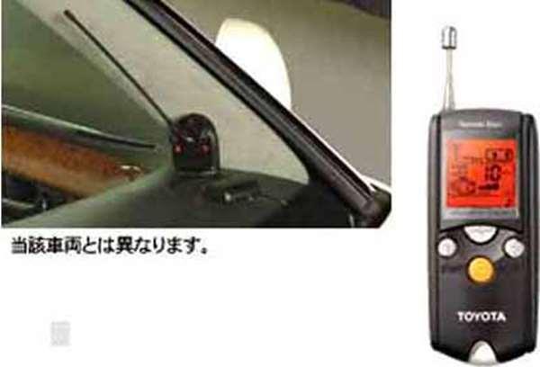 『マーク2ブリット』 純正 GX110 リモートスタート本体液晶画面タイプ・多重イモビ パーツ トヨタ純正部品 ワイヤレス エンジンスターター 無線 mark2 オプション アクセサリー 用品