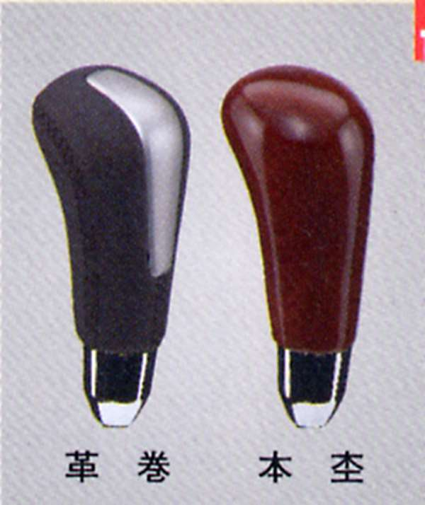 『エスクード』 純正 TD54 TD94 シフトノブ革巻 パーツ スズキ純正部品 escudo オプション アクセサリー 用品