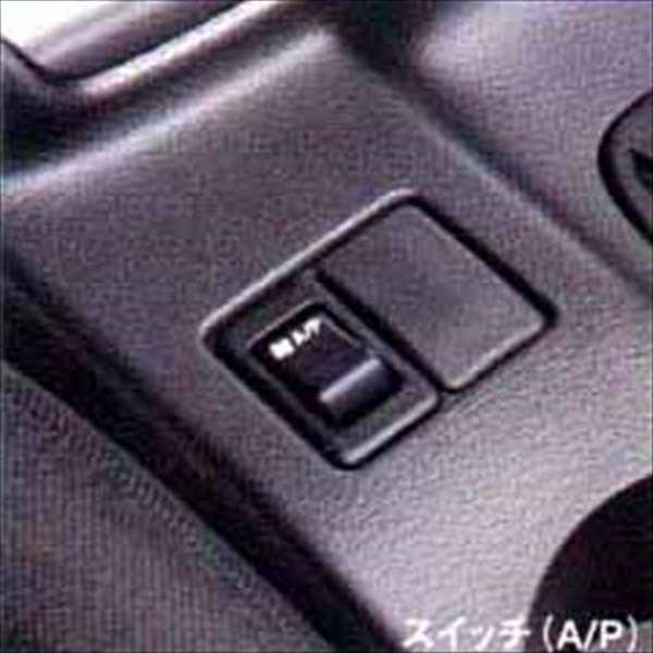 『インプレッサ』 純正 GG2 GG3 GD2 GD3 ビルトイン空気清浄器 パーツ スバル純正部品 クリーン impreza オプション アクセサリー 用品