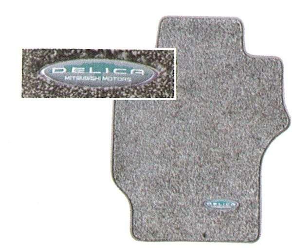 『デリカスペースギア』 純正 PD6 カーペットマット(エクストラサキソニー) パーツ 三菱純正部品 フロアカーペット カーマット カーペットマット DELICA オプション アクセサリー 用品