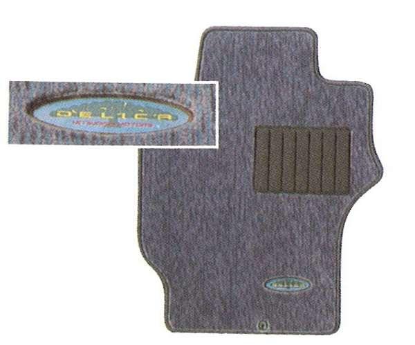 『デリカスペースギア』 純正 PD6 カーペットマット(サキソニー) パーツ 三菱純正部品 フロアカーペット カーマット カーペットマット DELICA オプション アクセサリー 用品