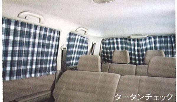 『ディオン』 純正 CR6 カーテンセット タータンチェック パーツ 三菱純正部品 DION オプション アクセサリー 用品