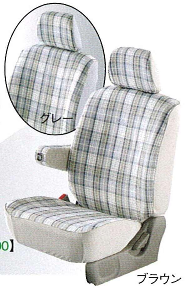 『ディオン』 純正 CR6 シートカバー(チェック) パーツ 三菱純正部品 座席カバー 汚れ シート保護 DION オプション アクセサリー 用品