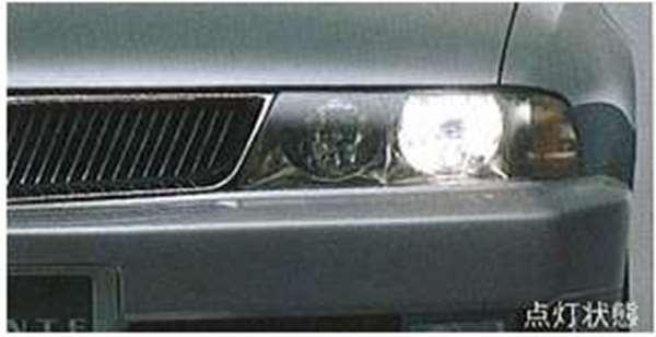 『ディアマンテ』 純正 F34 オートディムコントローラー パーツ 三菱純正部品 Diamante オプション アクセサリー 用品