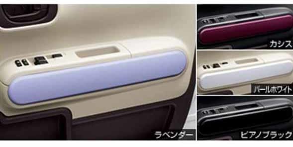 『ポルテ』 純正 NCP141 NCP145 NSP140 ドレスアップトリム パーツ トヨタ純正部品 porte オプション アクセサリー 用品