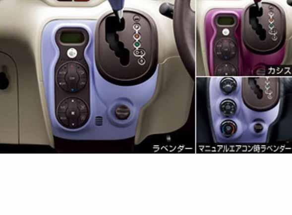 『ポルテ』 純正 NCP141 NCP145 NSP140 ドレスアップパネル パーツ トヨタ純正部品 porte オプション アクセサリー 用品