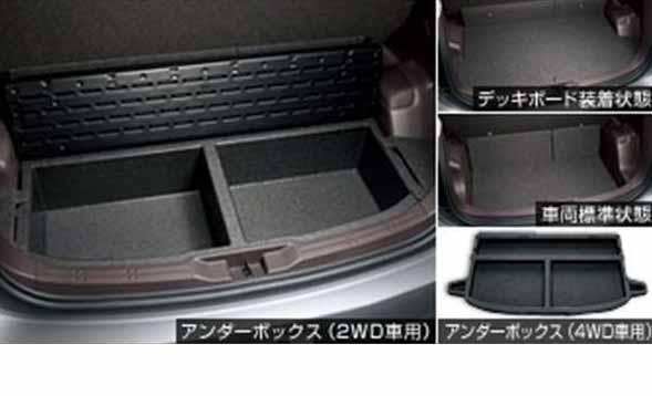 『ポルテ』 純正 NCP141 NCP145 NSP140 デッキボード&ボックス パーツ トヨタ純正部品 porte オプション アクセサリー 用品