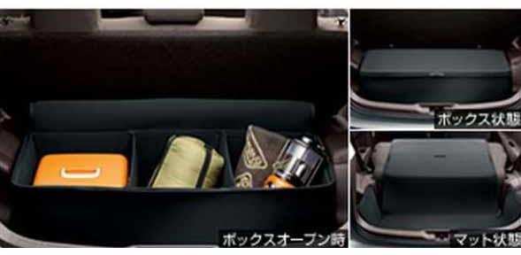 『ポルテ』 純正 NCP141 NCP145 NSP140 ラゲージソフトボックス パーツ トヨタ純正部品 porte オプション アクセサリー 用品