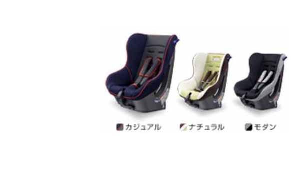 『ポルテ』 純正 NCP141 NCP145 NSP140 チャイルドシート NEO G-CHILD baby パーツ トヨタ純正部品 porte オプション アクセサリー 用品