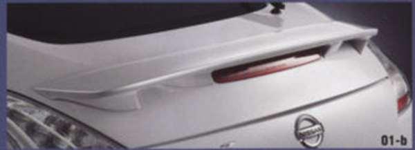『フェアレディーZ』 純正 Z34 リヤスポイラー パーツ 日産純正部品 FAIRLADYZ オプション アクセサリー 用品