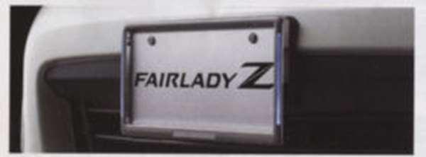 『フェアレディーZ』 純正 Z34 イルミネーション付ナンバープレートリムセット ※リヤ封印注意 パーツ 日産純正部品 ナンバーフレーム ナンバーリム ナンバー枠 FAIRLADYZ オプション アクセサリー 用品