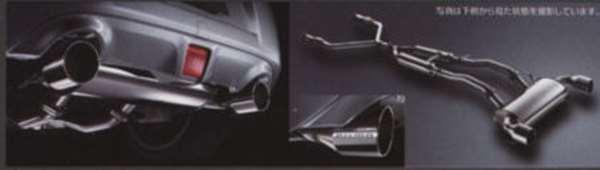 『フェアレディーZ』 純正 Z34 S-tune ヴェルディナステンレスマフラー(オールステンレス製、テールチューブ径:117φ) パーツ 日産純正部品 FAIRLADYZ オプション アクセサリー 用品
