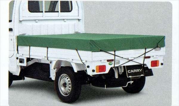 『キャリイ』 純正 DA16T 平シート 大 パーツ スズキ純正部品 荷台シート carry オプション アクセサリー 用品