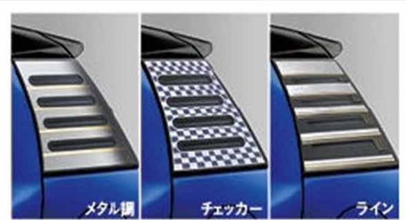 『ブーン』 純正 M700S M710S リヤクォーターデカール ※ステッカーのみ パーツ ダイハツ純正部品 ステッカー シール ワンポイント boon オプション アクセサリー 用品
