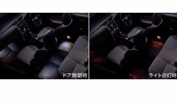 『マークX』 純正 GRX133 GRX130 GRX135 インテリアイルミネーション 2モードタイプ パーツ トヨタ純正部品 照明 明かり ライト markx オプション アクセサリー 用品