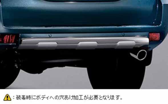 『ランドクルーザープラド』 純正 TRJ150 リヤスキッドプレート パーツ トヨタ純正部品 エアロパーツ カスタム landcruiser オプション アクセサリー 用品
