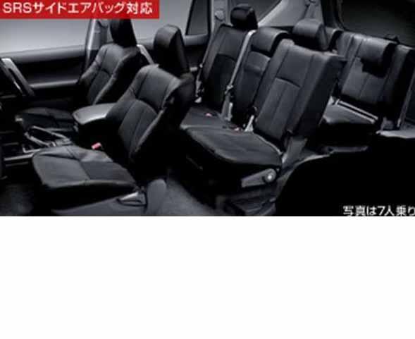 『ランドクルーザープラド』 純正 TRJ150 革調シートカバー 5人乗り パーツ トヨタ純正部品 座席カバー 汚れ シート保護 landcruiser オプション アクセサリー 用品