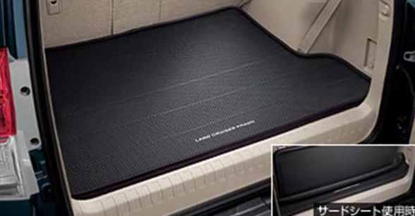 『ランドクルーザープラド』 純正 TRJ150 ラゲージソフトトレイ パーツ トヨタ純正部品 landcruiser オプション アクセサリー 用品