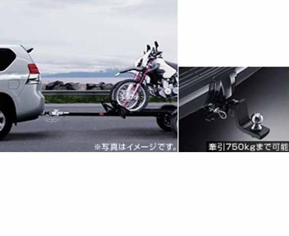 『ランドクルーザープラド』 純正 TRJ150 トレーラーヒッチ パーツ トヨタ純正部品 landcruiser オプション アクセサリー 用品