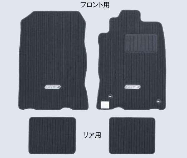 『CR-Z』 純正 ZF2 フロアカーペットマット スタンダード パーツ ホンダ純正部品 フロアカーペット カーマット カーペットマット オプション アクセサリー 用品