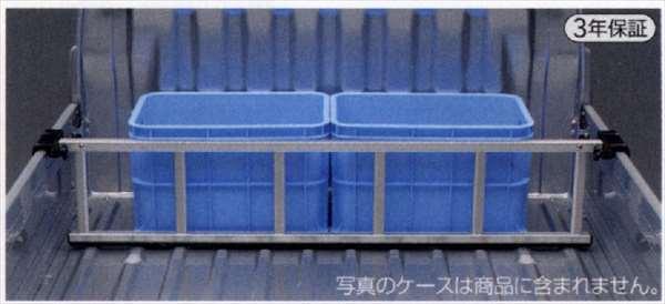 『サンバートラック』 純正 S201J S211J S201H S211H 荷台セパレーター パーツ スバル純正部品 sambar オプション アクセサリー 用品