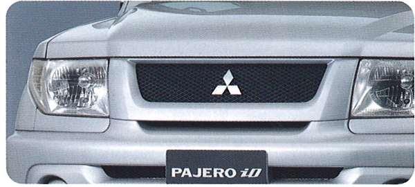 『パジェロイオ』 純正 H76 H77 スポーティーグリル パーツ 三菱純正部品 PAJERO オプション アクセサリー 用品