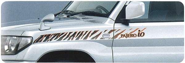 『パジェロイオ』 純正 H76 H77 サイドストライプ(オレンジゼブラ) パーツ 三菱純正部品 PAJERO オプション アクセサリー 用品