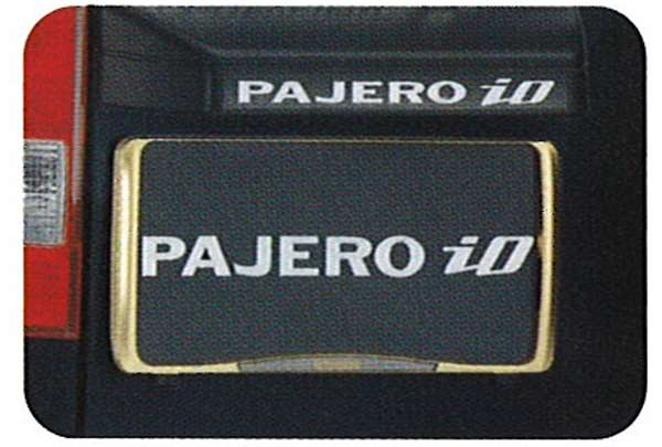 『パジェロイオ』 純正 H76 H77 ゴールドナンバープレートフレーム(リヤ) パーツ 三菱純正部品 PAJERO オプション アクセサリー 用品