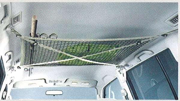 『パジェロ』 純正 V77 V73 V63 ヘッドスペースネット ロング パーツ 三菱純正部品 PAJERO オプション アクセサリー 用品