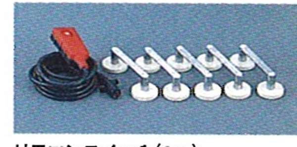 『パジェロ』 純正 V77 V73 V63 電動ウインチアタッチメント パーツ 三菱純正部品 PAJERO オプション アクセサリー 用品