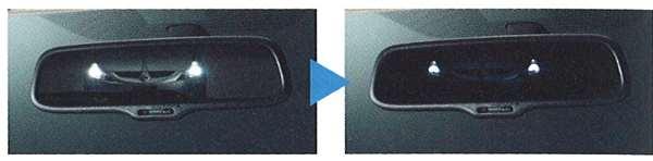 『パジェロ』 純正 V77 V73 V63 オート防眩ルームミラー パーツ 三菱純正部品 PAJERO オプション アクセサリー 用品