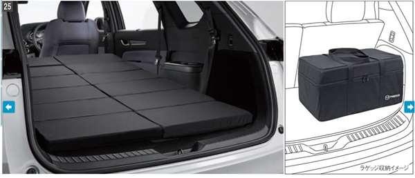 『CX-8』 純正 KG2P ベッドクッション(片側・1枚) パーツ マツダ純正部品 車中泊 オプション アクセサリー 用品