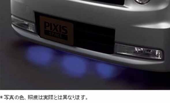 『ピクシススペース』 純正 L575A L585A グランドイルミネーション パーツ トヨタ純正部品 pixis オプション アクセサリー 用品