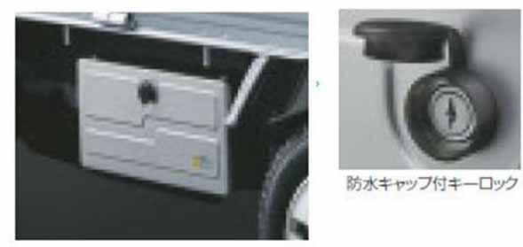 『サンバートラック』 純正 S500J ツールボックスキット パーツ スバル純正部品 外付け 収納ボックス 工具箱にも sambar オプション アクセサリー 用品