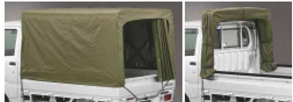 『サンバートラック』 純正 S500J スライド幌セット パーツ スバル純正部品 ホロ トラック幌 sambar オプション アクセサリー 用品