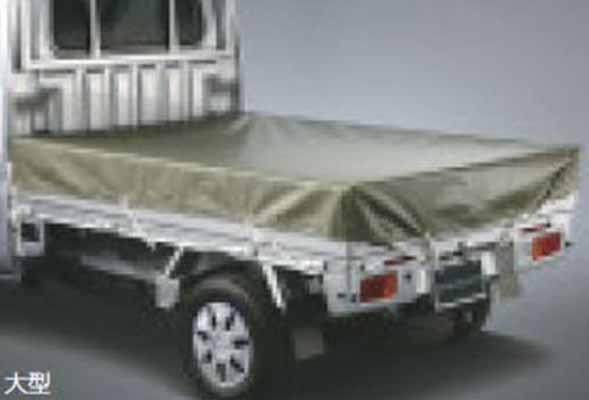 『サンバートラック』 純正 S500J フレイトカバー 標準 ※写真は大型です パーツ スバル純正部品 平シート 荷台シート sambar オプション アクセサリー 用品