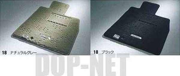 『マーチ』 純正 K13 NK13 フロアカーペット(エクセレント:消臭機能付) パーツ 日産純正部品 カーペットマット フロアマット カーペットマット MARCH オプション アクセサリー 用品