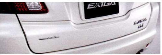 『エクシーガ』 純正 YA4 YA5 リヤゲートプロテクターキット パーツ スバル純正部品 荷台モール アオリ exiga オプション アクセサリー 用品