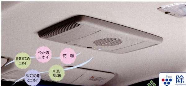 『エクシーガ』 純正 YA4 YA5 空気清浄器キット パーツ スバル純正部品 クリーン exiga オプション アクセサリー 用品