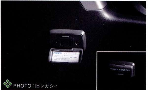 『エクシーガ』 純正 YA4 YA5 パワーコンセント パーツ スバル純正部品 exiga オプション アクセサリー 用品