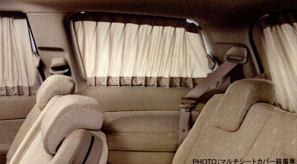 『エクシーガ』 純正 YA4 YA5 プライバシーカーテン パーツ スバル純正部品 exiga オプション アクセサリー 用品