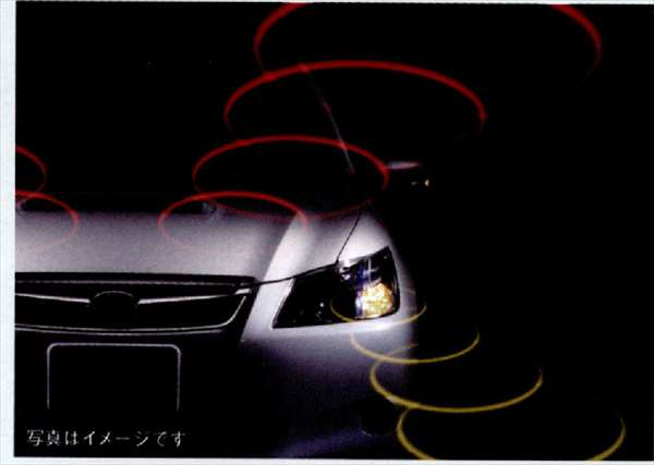 『エクシーガ』 純正 YA4 YA5 セキュリティインパクトセンサー パーツ スバル純正部品 exiga オプション アクセサリー 用品