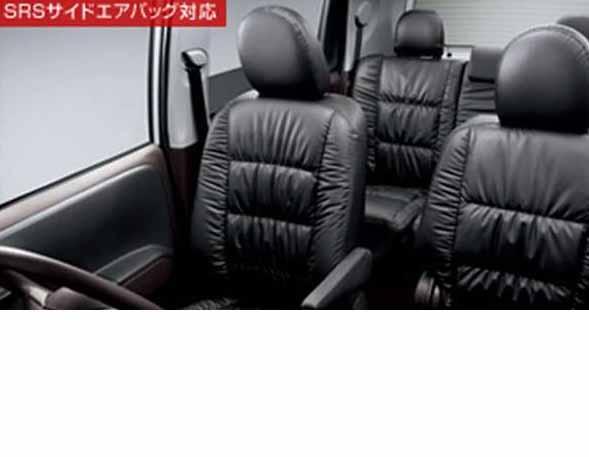 『スペイド』 純正 NCP141 NCP145 NSP140 革調シートカバー ギャザータイプ パーツ トヨタ純正部品 座席カバー 汚れ シート保護 spade オプション アクセサリー 用品