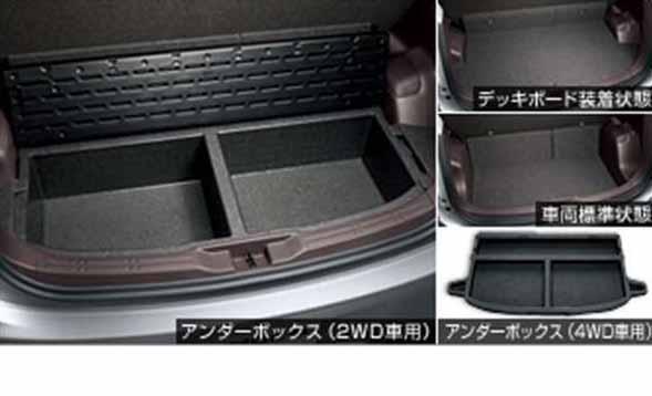 『スペイド』 純正 NCP141 NCP145 NSP140 デッキボード&ボックス パーツ トヨタ純正部品 spade オプション アクセサリー 用品